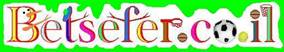 betsefer site ,bet-sefer site,bet sefer site,beit sefer  site,beitsefer site,betzefer site,beit-sefer site,pupils sitel,teachers sute,school site,נקאדקכקרת, ch, xpr, cmpr,